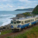 Pemandangan menarik yang bisa didapatkan dengan Kereta Api di Jepang
